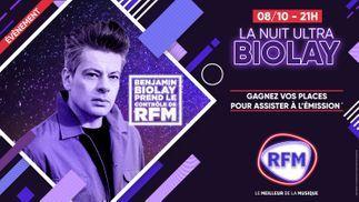 Benjamin Biolay: Gagnez vos places pour La Nuit Ultra Biolay